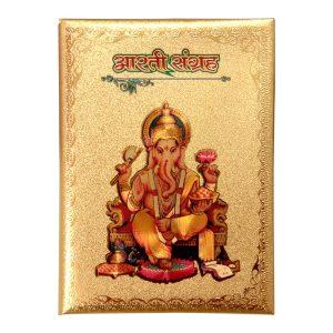 Aarti Sanghra Small Ganesh Designe Front copy
