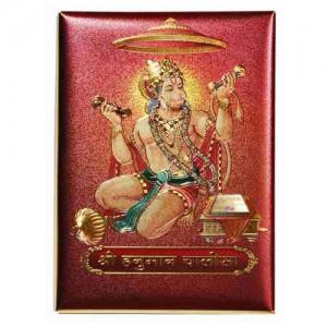 Hanuman-Chalisa-Gold-Plated